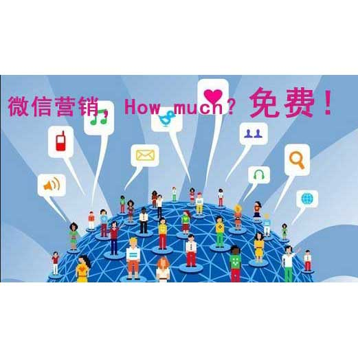 商帝国商学院_商帝国网-免费微信营销!商帝国网推出免费微信营销,助力你的企业发展