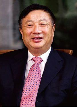 商帝国商学院_商帝国网-华为总裁任正非入选全球商界最有影响力人物