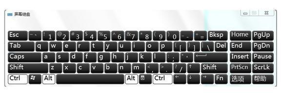 商帝国商学院_商帝国网-电脑键盘上你所不知道的秘密,学会了很牛气!