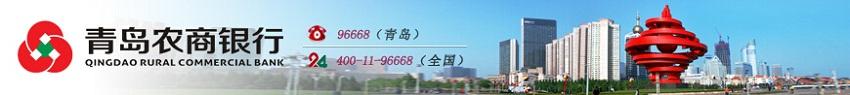 商帝国商学院_商帝国网-微贷中心招聘