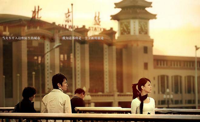 商帝国商学院_商帝国网-北漂自述:我到底为了什么活在这儿?
