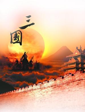 """商帝国商学院_商帝国网-穷小子刘备的创业路:奔跑在""""融资""""创业的路上"""