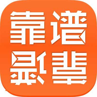 商帝国商学院_商帝国网-靠谱,是最低成本的社交方式,言简意深,值得一看!