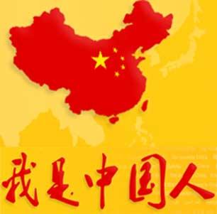 """商帝国商学院_商帝国网-为国献力-回复""""我是中国人""""即可得到100元,逆天了!"""