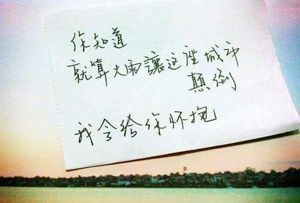 恋爱密码23,15,25,09,18,01,14,01