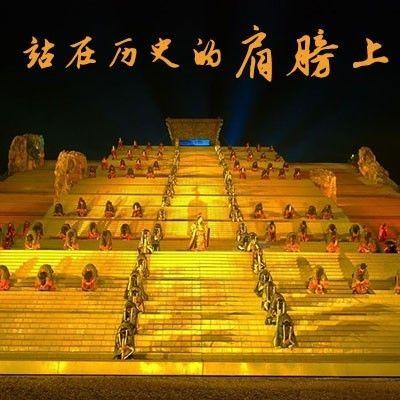 从秦、隋帝国的兴亡看企业兼并