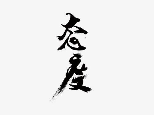 """商帝国商学院_商帝国网-管理界""""四哥""""语录(持续更新中)"""