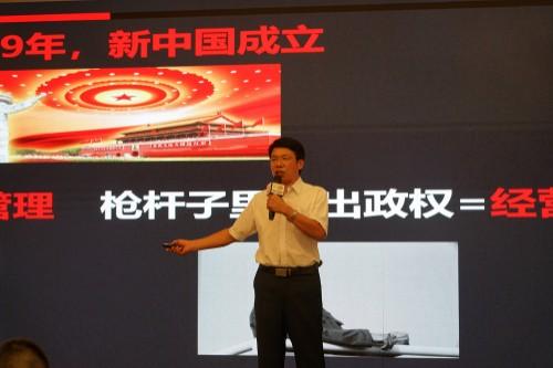 商帝国商学院_商帝国网-青岛首家智能化服装工厂的总设计师,原来是四哥