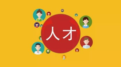 商帝国商学院_商帝国网-领导用人艺术:让B级人做A级事,打造执行力强的团队