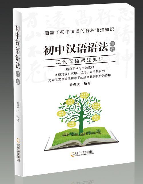 商帝国商学院_商帝国网-董荣天:一个追逐梦想的女孩