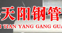 上海天阳钢管有限公司的招聘信息