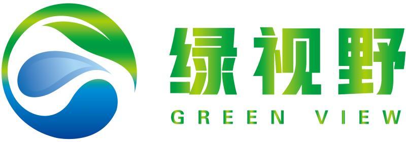 山东绿视野环保工程有限公司