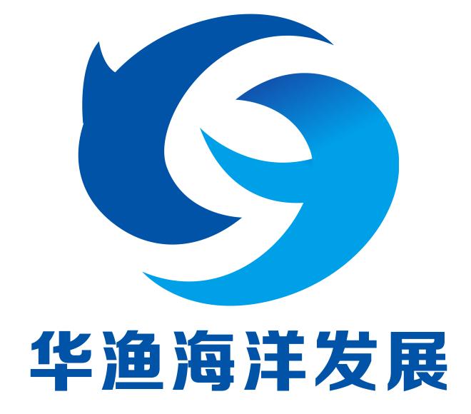 浙江华渔海洋发展有限公司