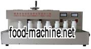电磁感应铝箔封口机,铝箔袋封口机,自动铝箔封口机(中国 河南郑州)