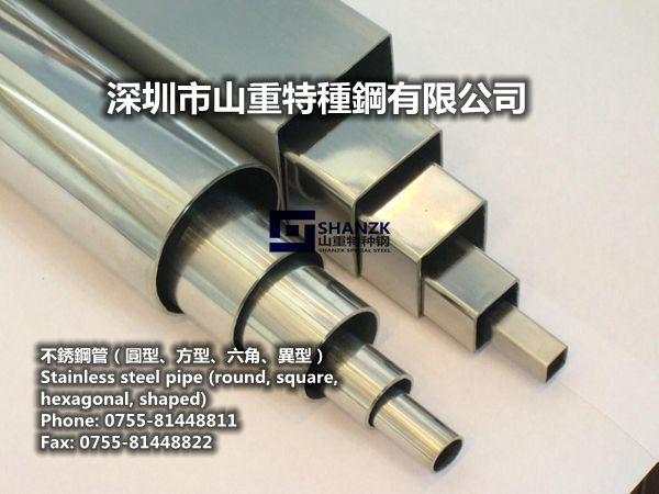 加工定做201不锈钢异形管、规格可选