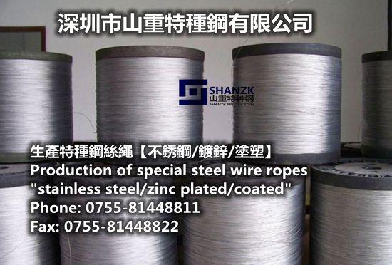 优质环保不锈钢丝绳、涂塑钢丝绳、304涂塑钢丝绳