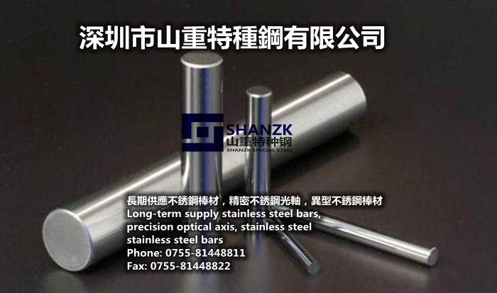 高品质生产SUS316不锈钢光轴/易加工
