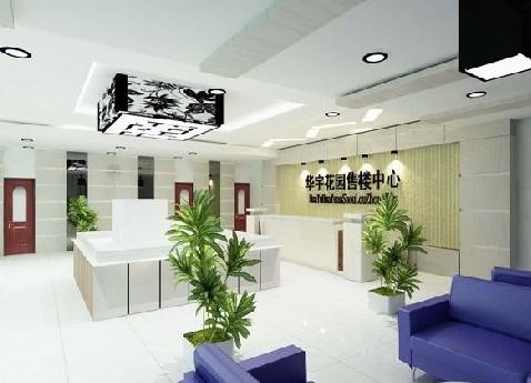 选择北京店铺装修材料的环保要诀