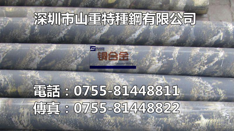 QSn4-3锡青铜棒厂家供应