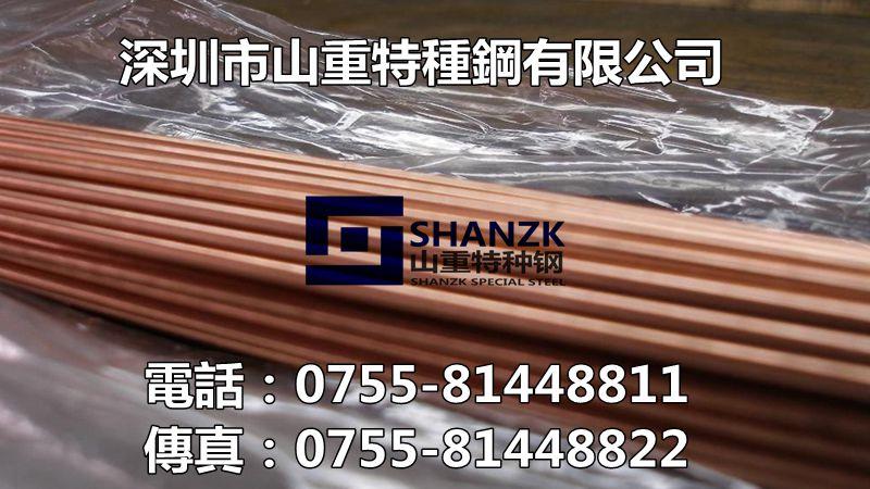 深圳紫铜棒供应厂家