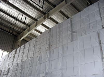 进口部----纸浆