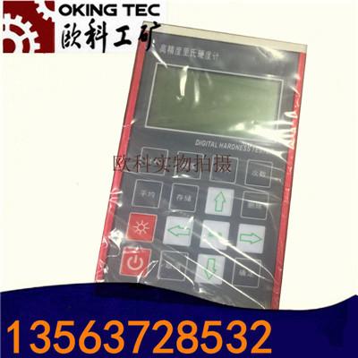 手持硬度计 便捷式硬度检测仪