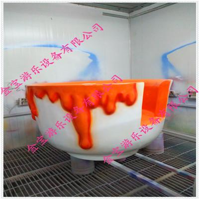 儿童户外游乐设备 金宝专业生产厂家 旋转咖啡杯定做