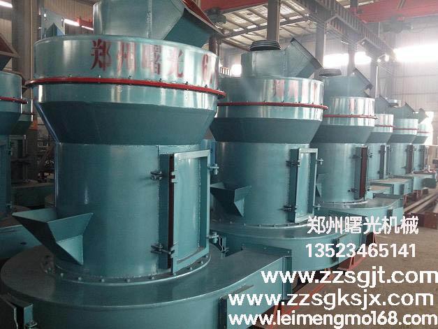 碳化硅雷蒙磨市场报价_磨粉设备厂家直销_曙光机械