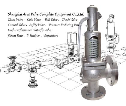 FIG.SV902开式弹簧安全阀,法兰开式弹簧安全阀