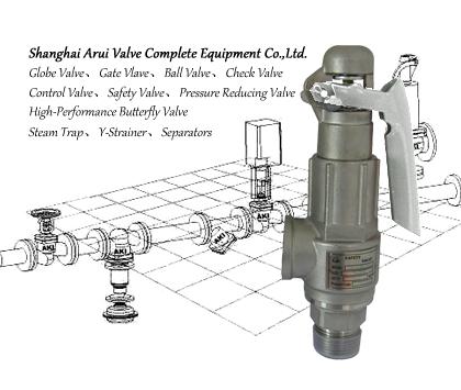 FIG.SV941螺纹弹簧安全阀,铸钢弹簧安全阀