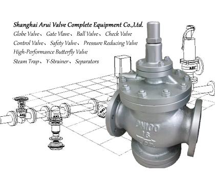 FIG.GP17蒸汽活先导塞式减压阀