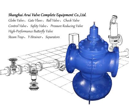 FIG.GP27蒸汽先导隔膜式减压阀
