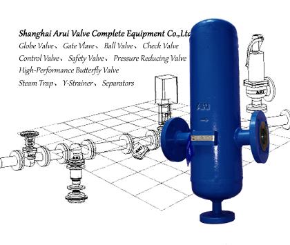 FIG.S7蒸汽全法兰汽水分离器