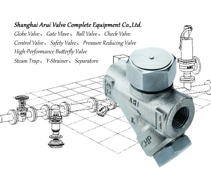 FIG.CTDI热动力式蒸汽疏水阀