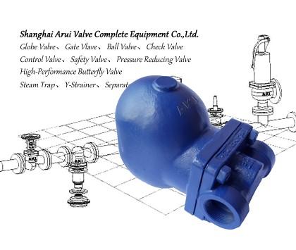 FIG.CTIHC蒸汽螺纹杠杆浮球式疏水阀