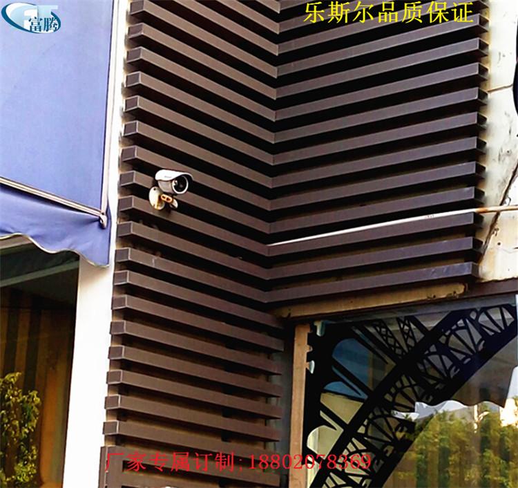 吊顶铝型材铝方通-四方通铝材U型槽铝合金集成吊顶铝方管材料铝板铝单板富腾建材