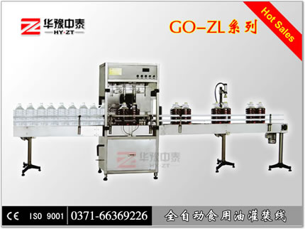 灌装生产线 油类灌装线 10头全自动油脂灌装机