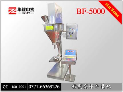粉末定量包�b�C �|摸屏粉�┌��b�C 粉末包�b�C