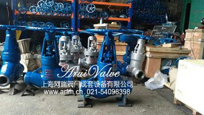 Z60Y-P54100V焊接式电站闸阀