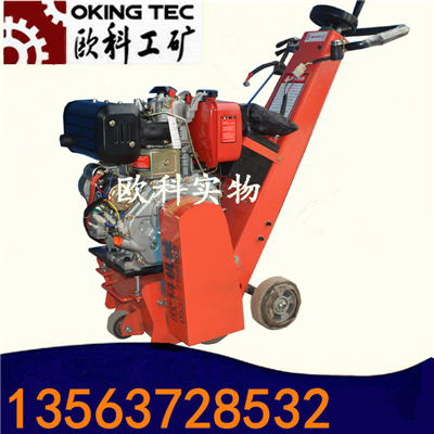 300柴油铣刨机 8mm地面铣刨机