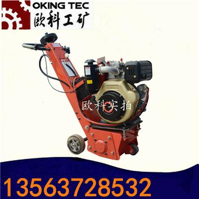 柴油打毛铣刨机 250mm柴油铣刨机