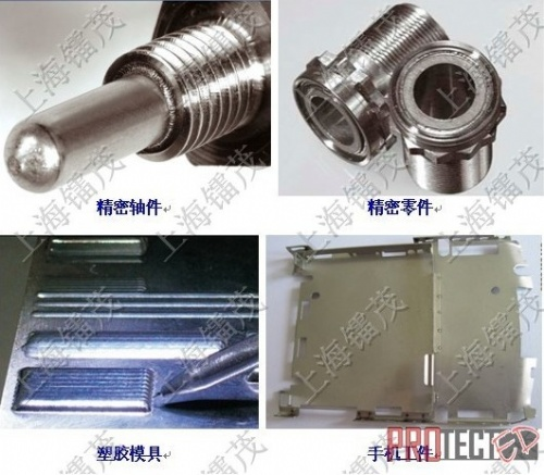 提供模具激光焊加工 不锈钢制品焊接加工 医疗器械 仪器仪表激光焊加工服务