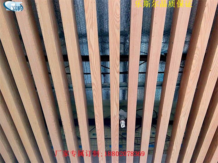 铝方通吊顶木纹型材方管U型槽集成吊顶天花格栅挂片铝扣板 吊顶材料