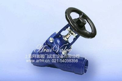 Fig35.069 ARI Y型波纹管截止阀