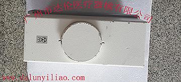 供应GE OEC 7500组合球管