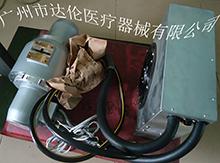 CT球管维修