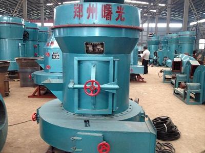 高压磨粉机性能特点适用范围广