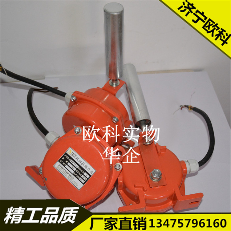 HFKPT1-12-30�V用�杉�跑偏�_�P�杉�跑偏�_�P�鞲衅�
