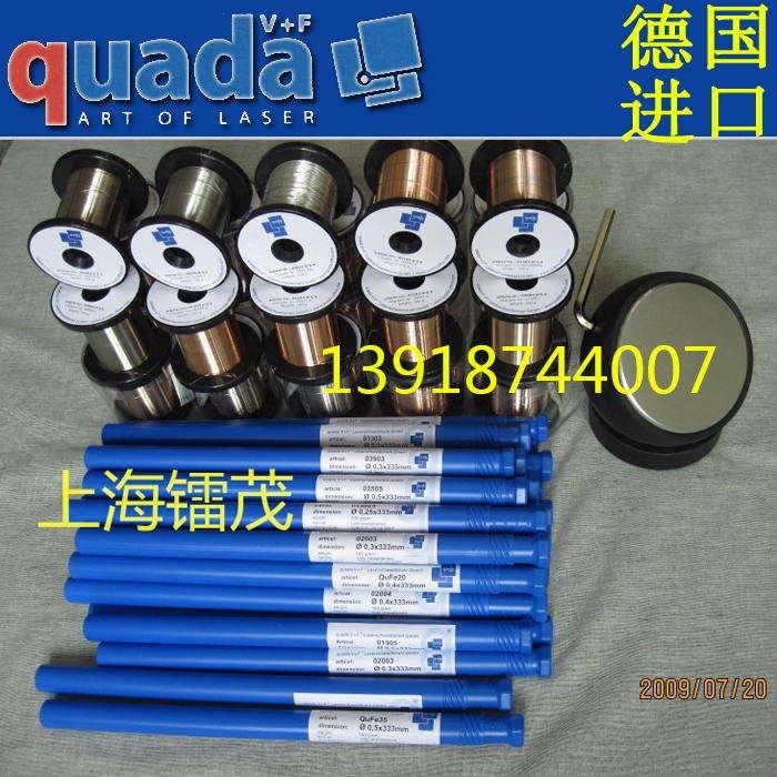 SKD11,DC53,SKH51,Cr12,HPM31等冷作模具焊补焊丝