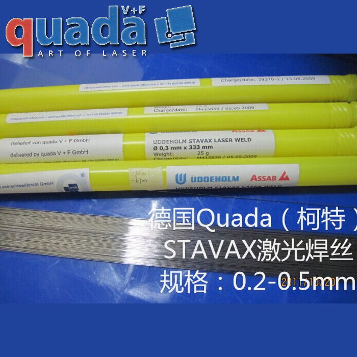 M333,420,420F,440C,S136激光焊丝